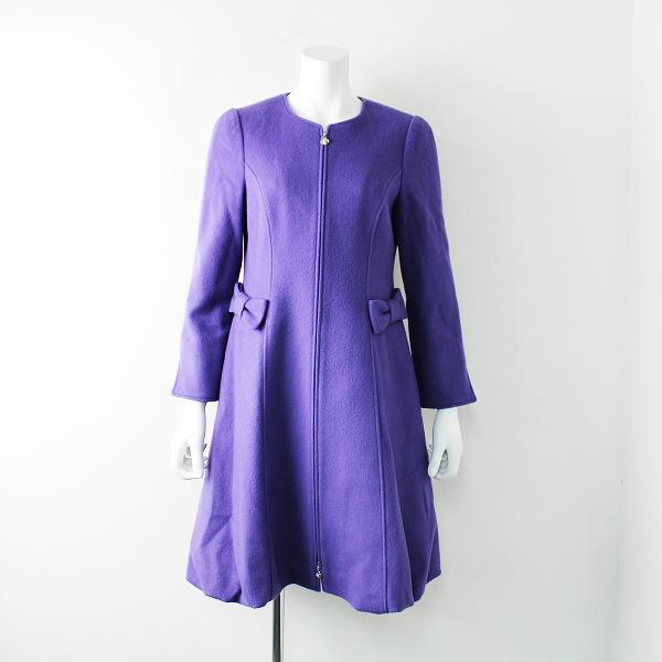 2018年AW カタログ掲載品 定5.6万 M'S GRACY エムズグレイシー Purple Coat ウール カラー パープルコート 36///リボン【2400011739322】