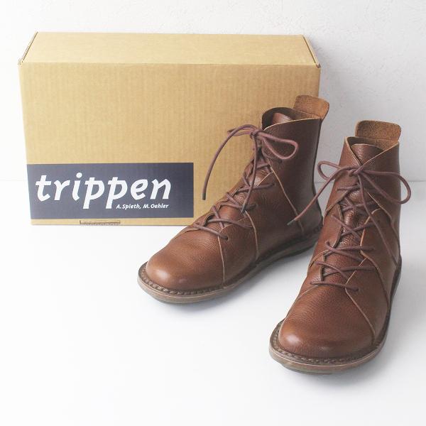 定番 人気 trippen トリッペン Nomado brown レザーレースアップブーツ37/ブラウン【2400011739384】