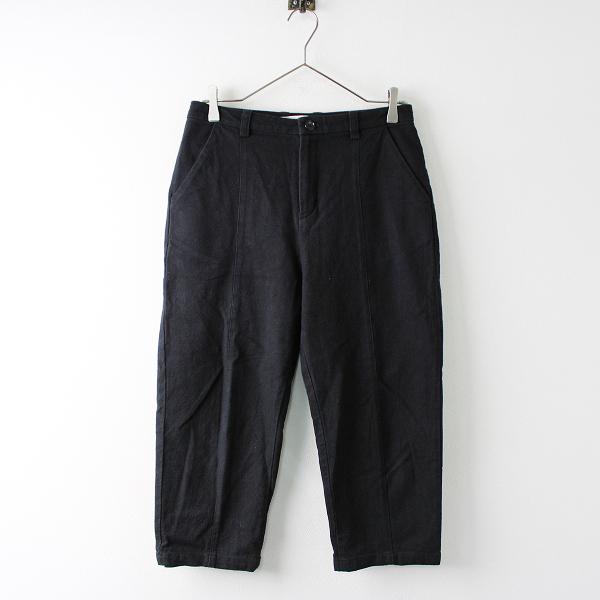 定価2.2万 evam eva エヴァムエヴァ cotton silk cropped pants コットン シルク クロップドパンツ 1/ブラック ボトムス【2400011751041】