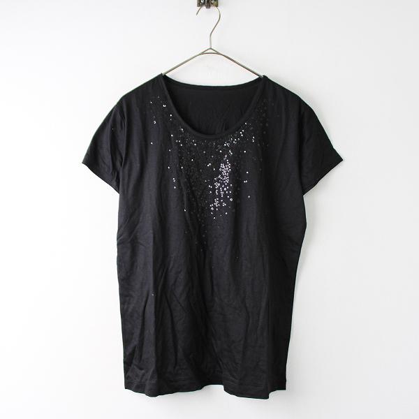 未使用品 大きいサイズ COMME CA DU MODE コムサデモード スパンコール装飾 半袖 Tシャツ 4/ブラック トップス【2400011751720】