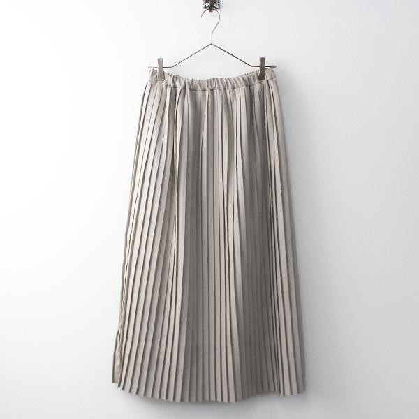 未使用品 定価1.6万 YARRA ヤラ フレアプリーツロングスカート F/グレー ウエストゴム ボトムス 【2400011751836】