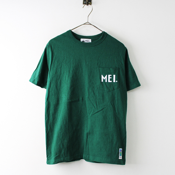 GO OUT 掲載品 MEI メイ 別注ポケットTシャツ S/グリーン トップス ロゴ【2400011752062】