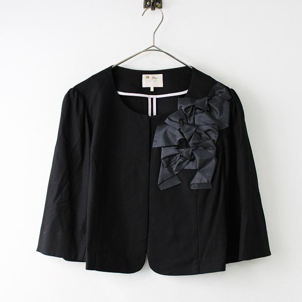 大きいサイズ Rose Tiara ローズティアラ リボンモチーフ ノーカラージャケット 46/ブラック【2400011752543】