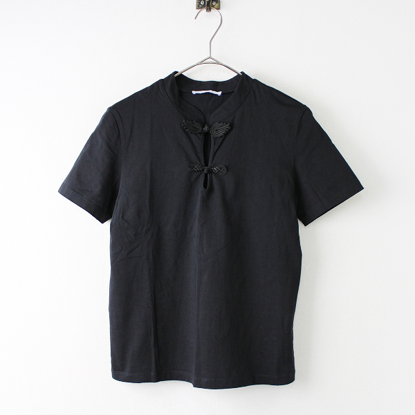 ZARA ザラ チャイナボタン付き半袖 Tシャツ S/ブラック カットソー トップス【2400011753472】