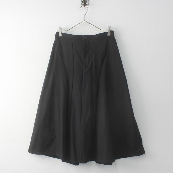 極美品 tricot COMME des GARCONS トリコ コムデギャルソン AD2014 ウール 変形 ロングスカートM/ブラック【2400011758279】