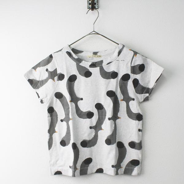 peu pres プープレ コットンカモメプリントTシャツ F/グレー プルオーバー カットソー 鳥 半袖 トップス【2400011760616】