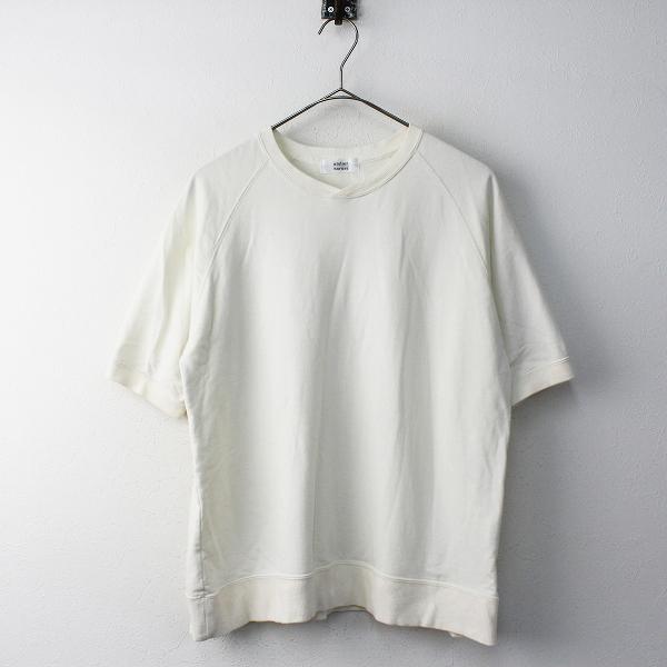 【期間限定30%OFF】atelier naruse アトリエ ナルセ cotton fleece lining sweatshirt コットンフリースライニングスウェットシャツF【2400011762382】