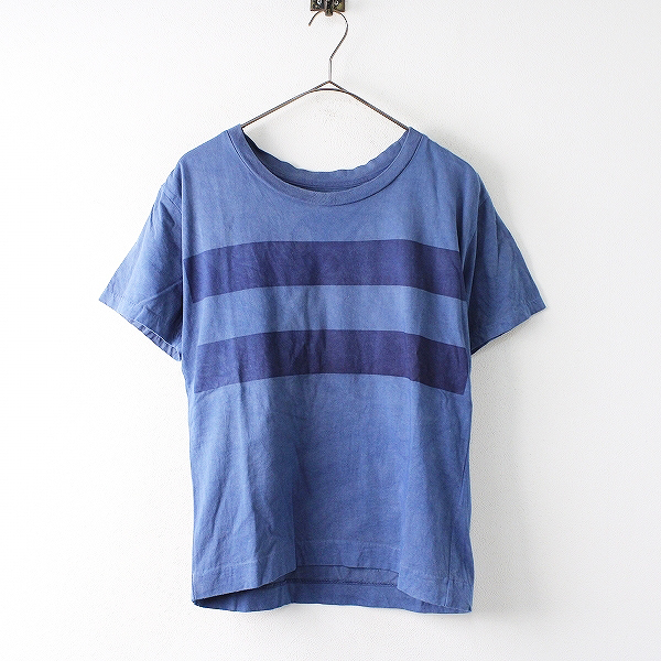 MHL. MARGARET HOWELL マーガレットハウエル コットン インディゴ ボーダー Tシャツ 2/ネイビー トップス【2400011765130】