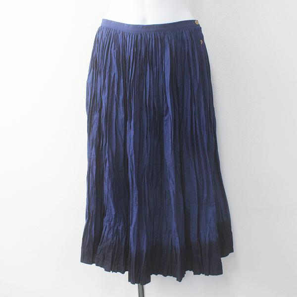 45R フォーティーファイブ インディゴ染め グラーデーション コットンプリーツスカート 3/藍染 ボトムス【2400011768902】