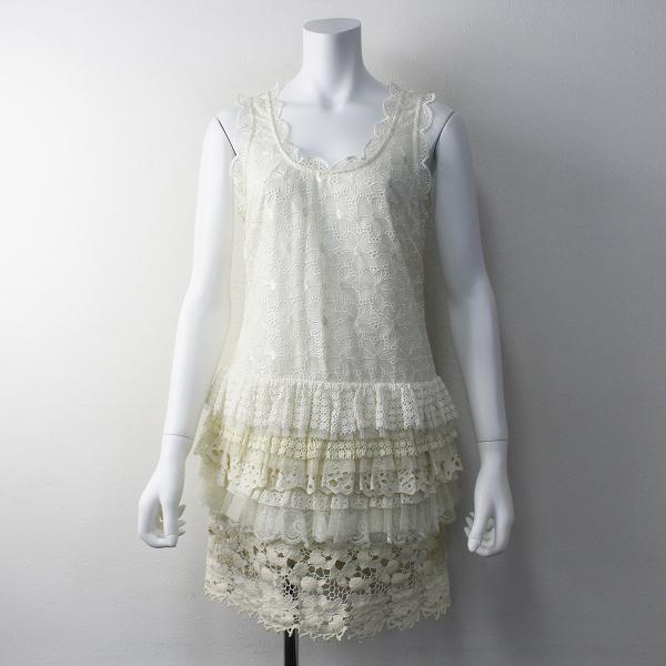 美品 RED Valentino レッド ヴァレンティノ Flower Lace Tiered Dress フラワーレース ティアードドレス40【2400011784216】