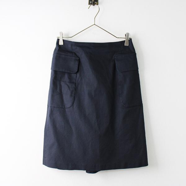 TOMORROWLAND COLLECTION トゥモローランドコレクション コットン フラップポケット付 台形スカート 38/ネイビー【2400011786463】