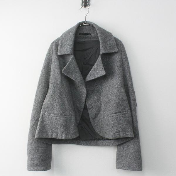 【期間限定20%OFF】Y's Yohji Yamamoto ワイズ ヨウジヤマモト ウール シルク ジャケット 2/グレー 羽織り【2400011789457】