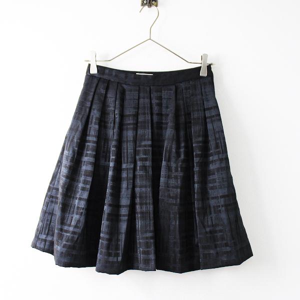 Deuxieme Classe ドゥーズィエムクラス シャドーチェックジャガードフレアプリーツスカート36/ブラック【2400011792013】