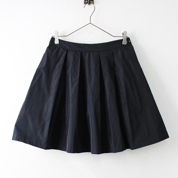 Deuxieme Classe ドゥーズィエムクラス ナイロンツイル プリーツフレアスカート36/ブラック【2400011792037】
