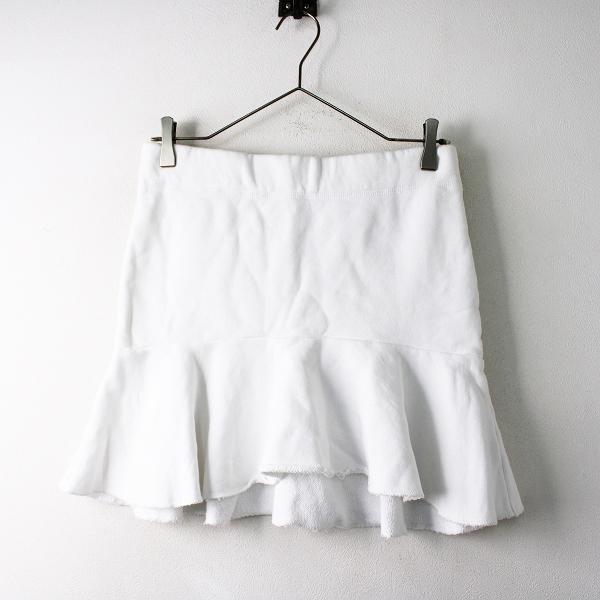 Deuxieme Classe ドゥーズィエムクラス 裏毛 スウェットペプラムスカート34/ホワイト【2400011792044】