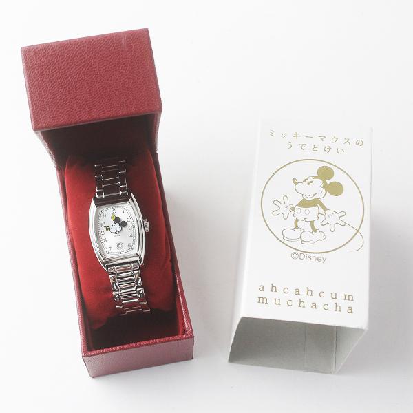 定価1.9万 AHCAHCUM あちゃちゅむ ムチャチャ ディズニーコラボ ミッキーマウス アナログ腕時計 /シルバー【2400011795137】