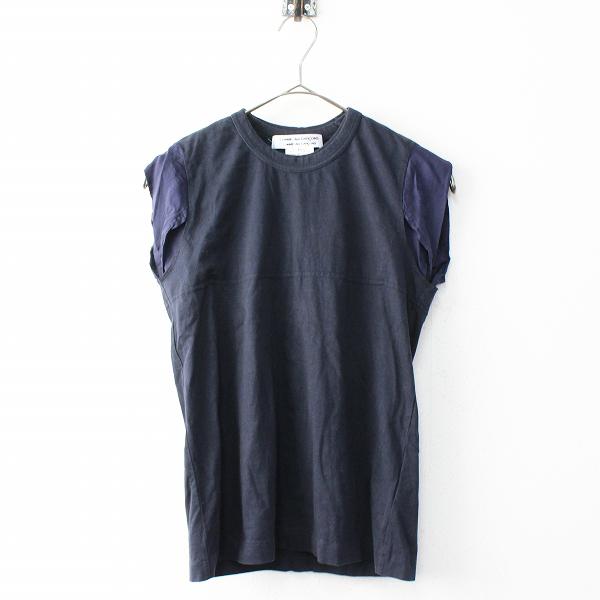 【期間限定30%OFF】AD2009 コムコム COMME des GARCONS コムデギャルソン 二重デザイン 袖切替 コットン Tシャツ XS/ネイビー【2400011797094】