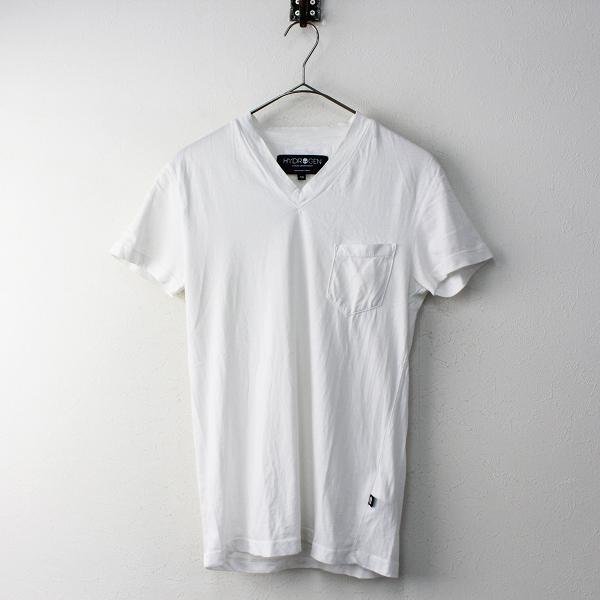 【期間限定50%OFF】メンズ イタリア製 HYDROGEN ハイドロゲン コットンVネックTシャツ XS/ホワイト プルオーバー トップス【2400011798312】