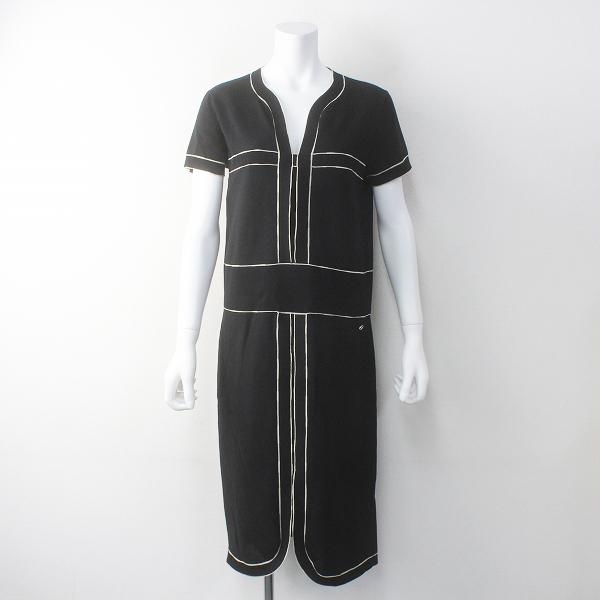 CHANEL シャネル 2014 ロゴチャーム付き コットンカノコ ロングワンピース 40/ブラック ドレス 【2400011800329】