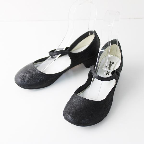 repetto レペット BELLINDA ベリンダ ストラップ シューズ 38/ブラック 靴 くつ【2400011802736】