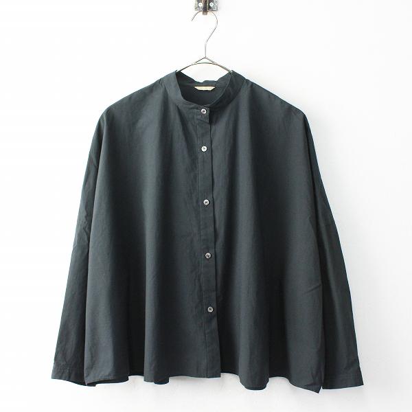 新品 定価4.4万 2019SS ARTS&SCIENCE アーツアンドサイエンス 091L63P080 Bulky boxy shirt シャツ 1/ダークネイビー【2400011804723】