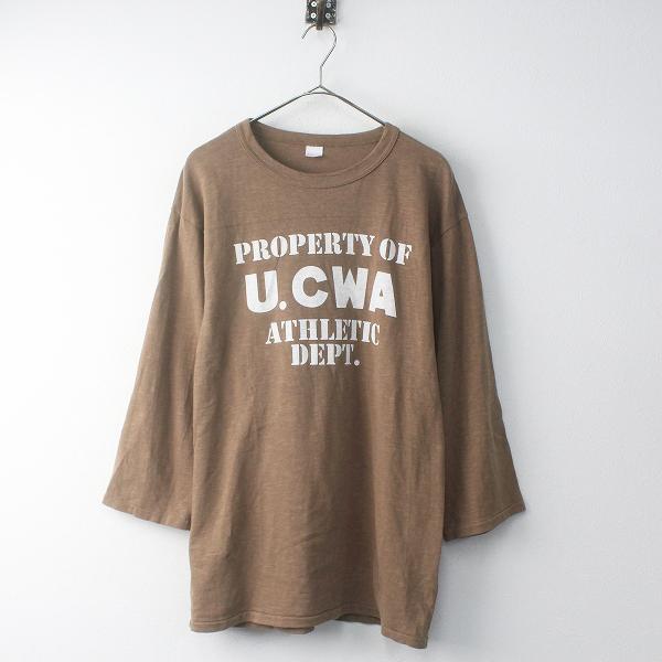 美品 定価1.6万 L'Appartement アパルトモン STAMMBAUM シュタンバウムU.CWA Tee F/ブラウン トップス【2400011806352】-.