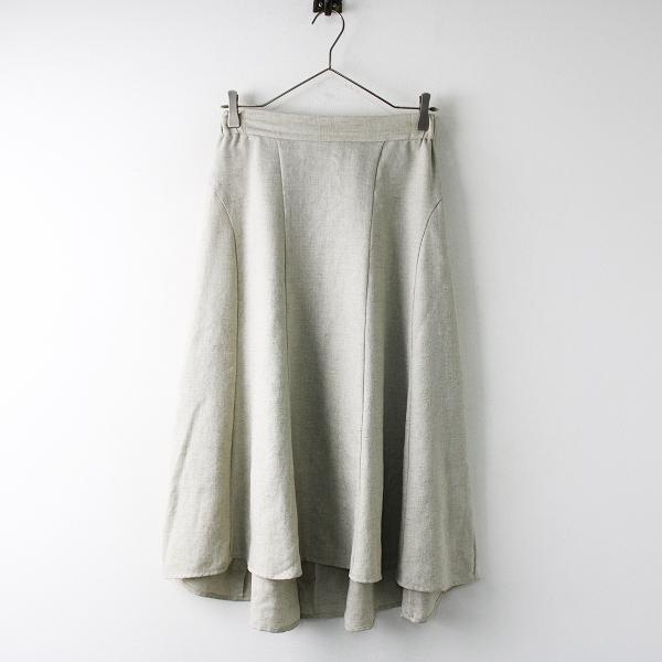 定価1.6万 RIVE DROITE リヴドロワ スカート 手洗い可 リネンライク フィッシュテールスカート 36/べージュ 【2400011807991】