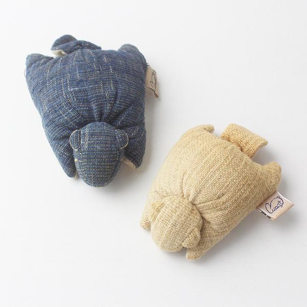 USAATO うさと 手織り 天然草木染め ぬいぐるみ 2点セット/ベージュ ネイビー【2400011808219】