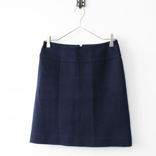 TOMORROWLAND Collection トゥモローランド コレクション コットンミックス スウェット 台形スカート 38/ネイビー【2400011809780】
