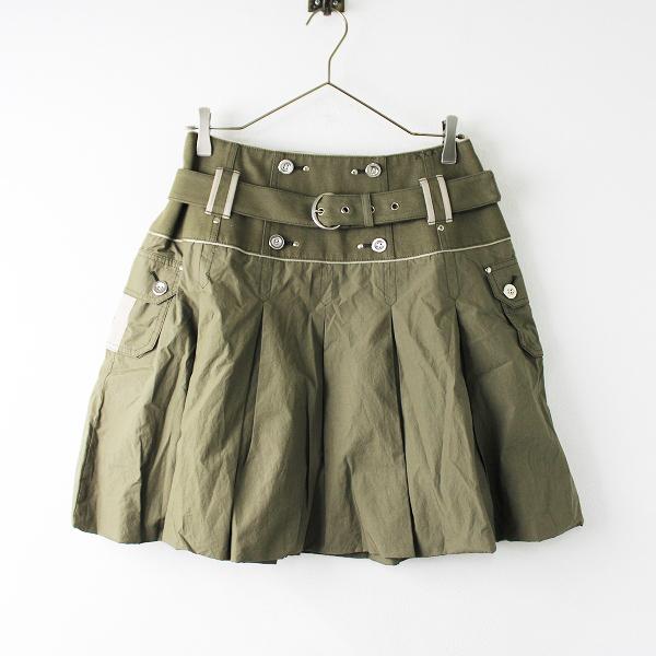 未使用 大きいサイズ TO BE CHIC トゥービーシック ベルテッド プリーツ スカート 42/カーキ【2400011811783】