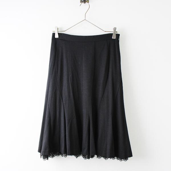 大きいサイズ TO BE CHIC トゥービーシック 裾レース ウール フレア スカート 42/ブラック【2400011811837】