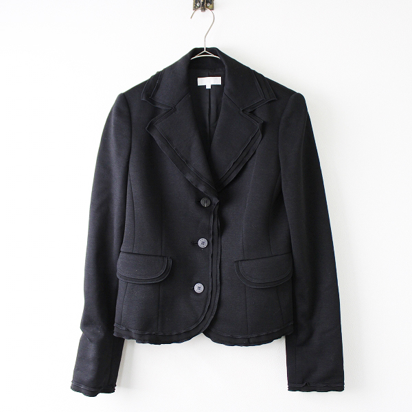 大きいサイズ TO BE CHIC トゥービーシック 二重デザイン ジャケット 42/ブラック【2400011811868】