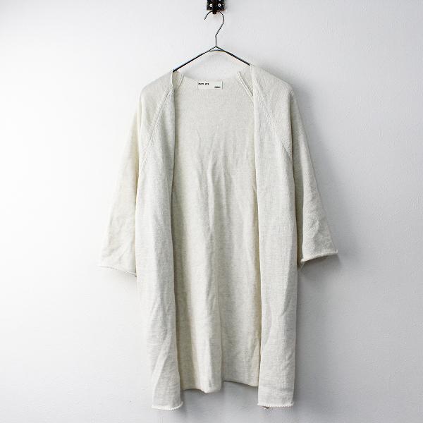 2017 evam eva エヴァムエヴァ E171K138 dry cotton robe ドライコットン ローブ Free/アイボリー【2400011813008】