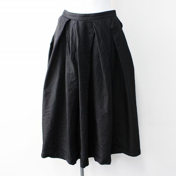 コムコム COMME des GARCONS コムデギャルソン AD2017 ポリエステル縮絨 プリーツフレアスカート XS/ブラック【2400011813077】