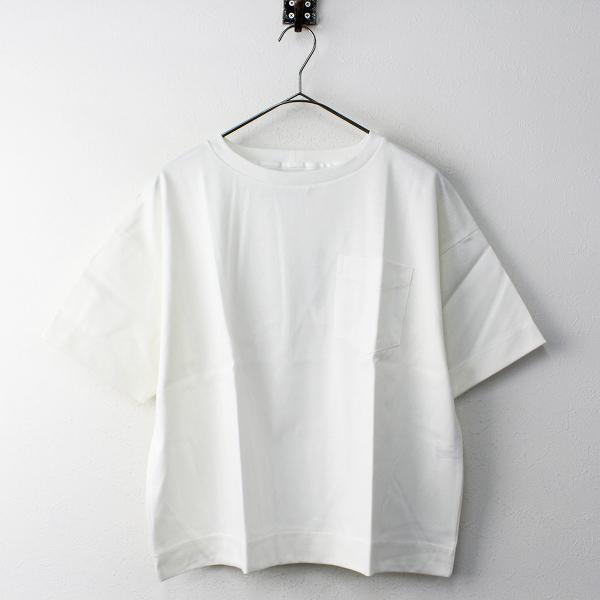新品 AP STUDIO 別注 AMERICANA アメリカーナ Regular T Shirt レギュラーTEE ショート F/ホワイト Tシャツ カットソー【2400011814135】