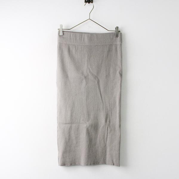 2019SS L'Appartement アパルトモン JAMES PERSE ジェームスパース Rib Skirt 3/グレージュ リブスカート【2400011814487】-.