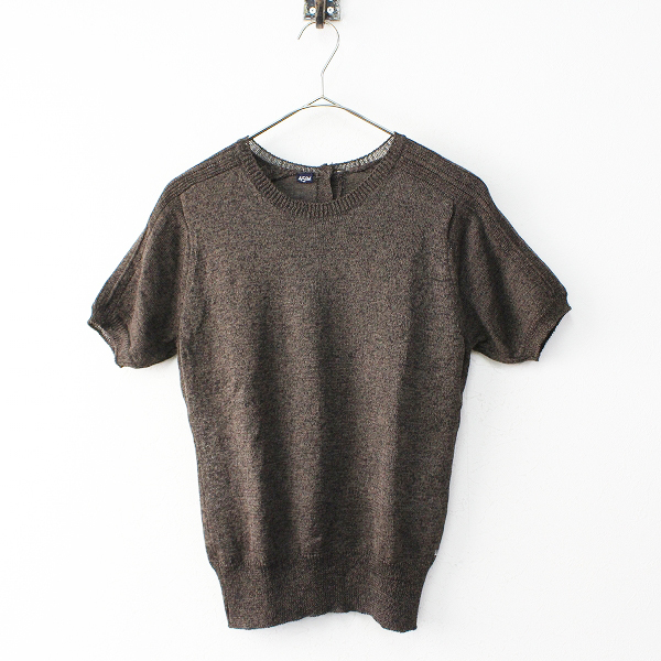 美品 2019SS 定価2.5万 45R フォーティーファイブ コットン ギマニットのTシャツ 2 /ブラウン プルオーバー 45rpm 【2400011814753】