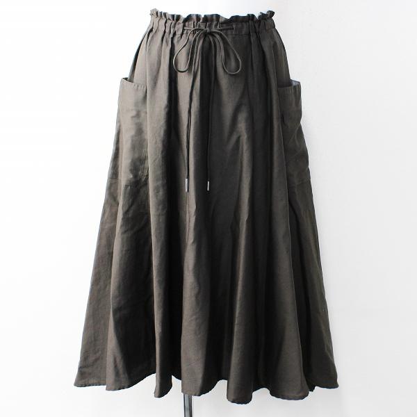Pal'las Palace パラスパレス コットン サイドポケット イージーフレアスカート 0/ウエストゴム ボトムス【2400011814869】
