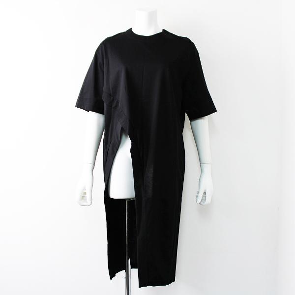 美品 UJOH ウジョー Asymmetry Cut Off T アシンメトリーカットオフTシャツ 2/ブラック ロング カットソー【2400011815118】