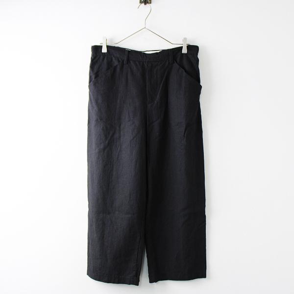 2017SS SUNSEA サンシー Linen Straight Pants リネン ストレートパンツ1/ブラック 麻 ワイドシルエット【2400011815125】