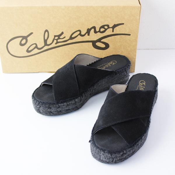 美品 Calzanor カルザノール スエードレザークロス ジュートサンダル35/ブラック ツッカケ 厚底【2400011815279】