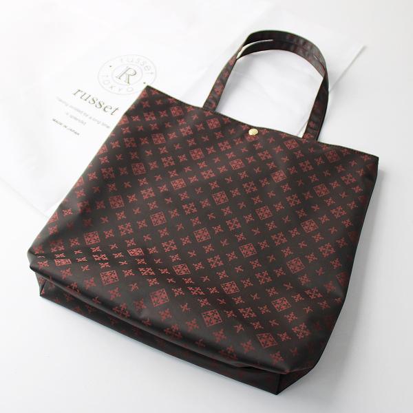 未使用品 日本製 russet ラシット ナイロン レザー モノグラム Plain Tote Bag プレイントートバッグ /ブラウン 手提げ【2400011815330】