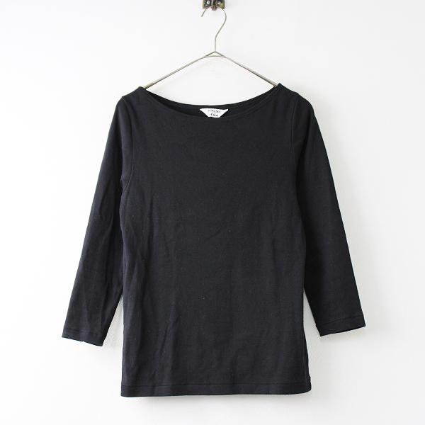 定価1.1万 2019AW AURALEE for IENA オーラリー イエナ別注 ボートネック Tシャツ 1/ブラック【2400011815460】-.
