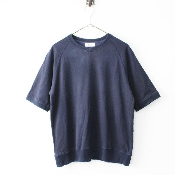 【期間限定30%OFF】2020SS atelier naruse アトリエナルセ cotton fleece lining sweatshirt コットン フリース スウェットシャツ F/コン【2400011815699】