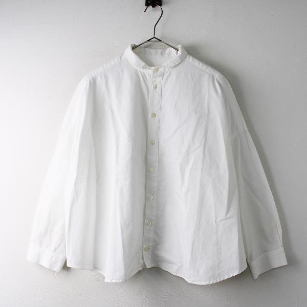 【期間限定20%OFF】2017SS nest Robe ネストローブ コットンリネン ワイドシャツ /ホワイト マエアキ ボタン ブラウス カットソー トップス【2400011817280】