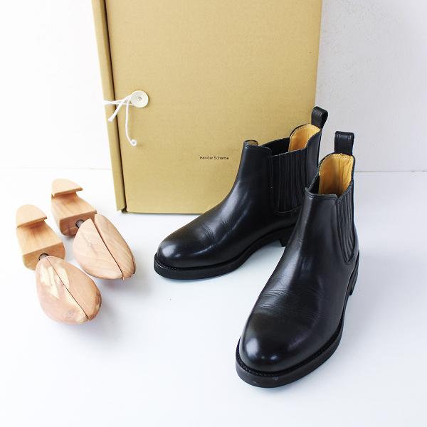 【期間限定10%OFF】定価6.3万 Hender Scheme エンダースキーマ fl-s-sgb side gore boots サイドゴアブーツ 2/ブラック カウレザー【2400011818447】