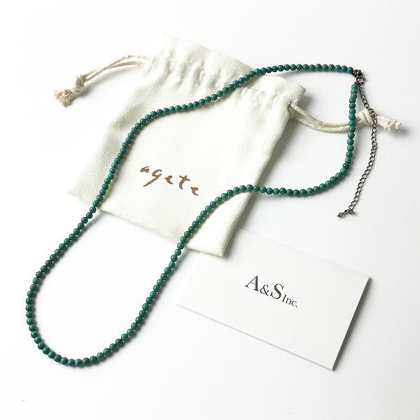 美品 agete アガット ターコイズ ネックレス /グリーン クォーツ アクセサリー【2400011818478】