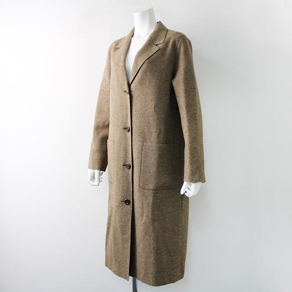 極美品 定価7.4万 Hug O War Cloth & Cross ハグオーワー クロスアンドクロス 18周年 リバーシブル ヘリンボーン コート【2400011820105】