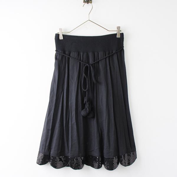 大きいサイズ オンワード SONIA BY SONIA RYKIEL ソニアリキエル スパンコール使い ベルテッドスカート 46/ブラック【2400011820518】