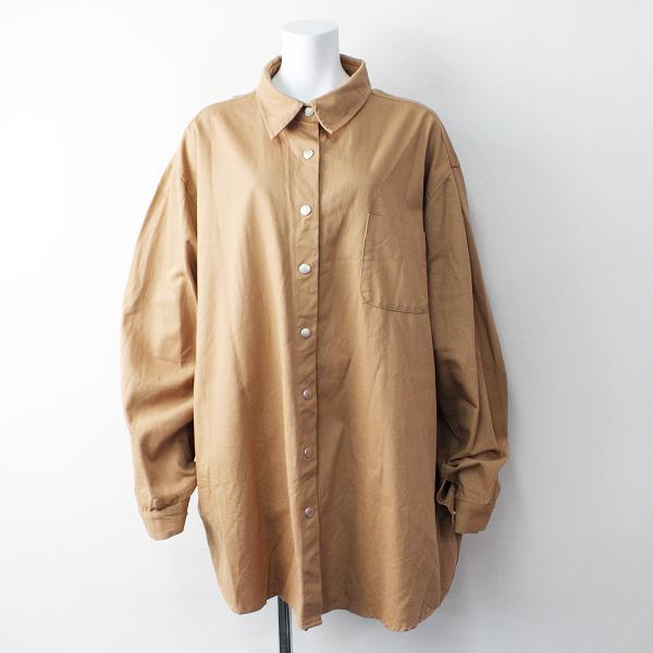 大きいサイズ 2019SS PUNYUS プニュズ コットン ツイルビッグシャツジャケット 4/ベージュ系 ハオリ 渡辺直美【2400011822314】